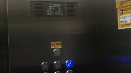 云投中心2幢日本三菱电梯3-26-1F
