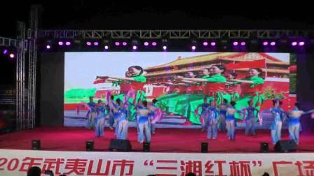 """【视频2一2】武夷山市举办""""三湘红杯""""广场舞大赛(22一38节目)克克工作室摄制"""