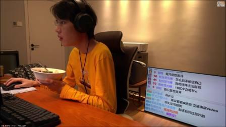 2020-10-27直播录像(无弹幕)