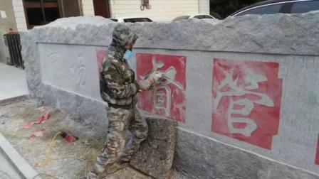 徐州石材雕刻