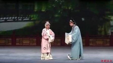白派班_评剧《桃李梅》