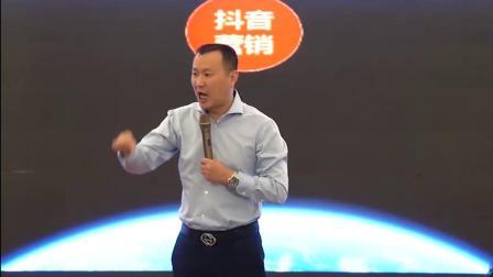 张学宁国家企业培训师《全网营销有6种模式》
