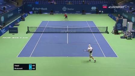 ATP 250努爾蘇丹2020阿斯塔納公開賽第2輪--塞皮vs麥當勞