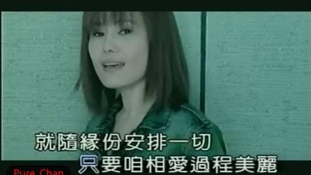 《梦中的情话》—阿杜、江蕙合唱