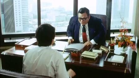 凶榜 1981 国语
