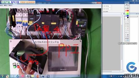 威纶触摸屏视频(01)概述,Ebpro软件安装,触摸屏选型,与PLC连接,程序的下载、上传