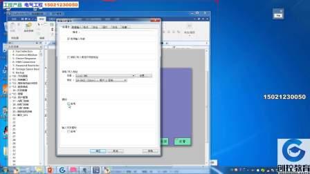 威纶触摸屏视频(05)用户管理、触摸屏与V20变频器Modbus通讯