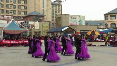 郑州航空港区第二届舞蹈交流部分节目.