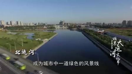 """""""云上运河""""之西城区郭守敬纪念馆"""
