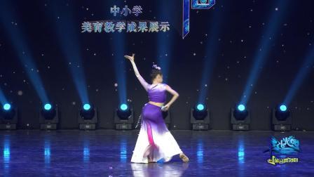 2020阳光少年圆梦上海10月7日《紫陶灵》义乌市花蕾舞蹈艺术培训中心