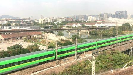 沪昆线杭州南站拍车,D771次刚启动