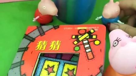 猪妈妈买了彩笔,让小猪佩奇和乔治玩游戏,谁赢了就给谁彩笔