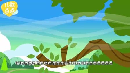 我在经典儿歌《春天在哪里》,春天在蒲公英的眼睛里截了一段小视频