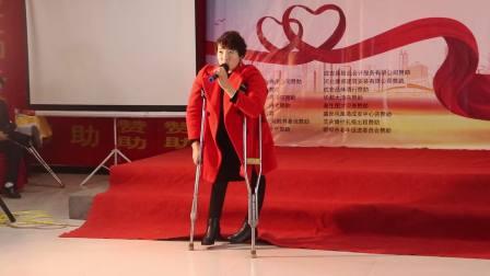 成安县2020年第五届残健共融联谊会