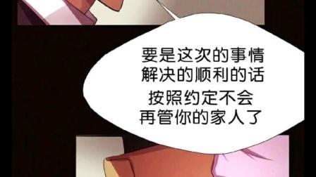 bl恋爱漫画《升温》第1章