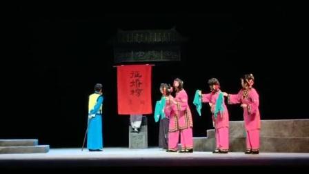 越剧早春二月  李渔戏剧汇  上海越剧院