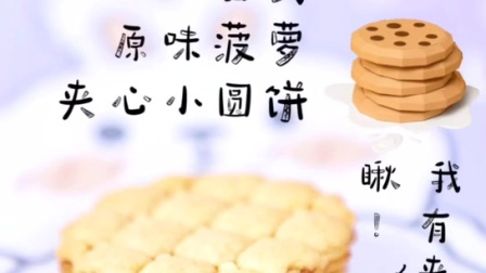 月入十万的甜品糕点西点蛋糕作品,杭州杜仁杰蛋糕培训学校分享