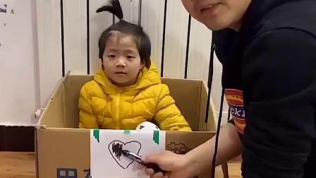 深刻的童年:白雪小宝贝这是要被邮出去吗?