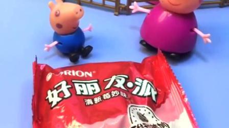 猪奶奶给乔治买东西,小猪佩奇也想要,猪奶奶让佩奇去玩木马