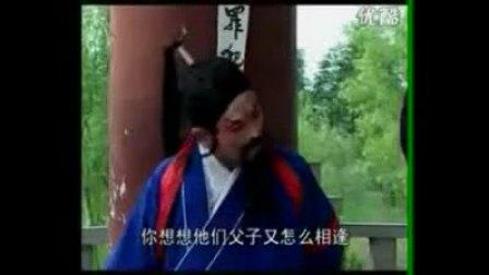 扬琴戏-琴书《马踏河间府》【全集】