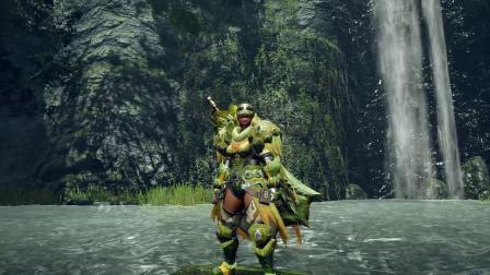 【3DM游戏网】《怪物猎人崛起》河童蛙素材装备介绍影像