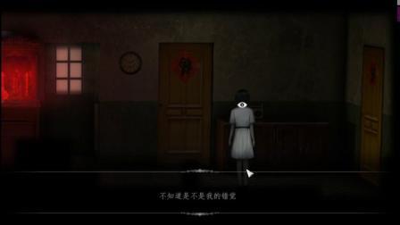恐怖游戏《鬼哭岭》宣传片
