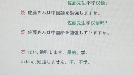 ☀(52英语)52日语:序号13-A-19 *主题~回=?