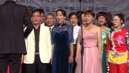 横店之声合唱团在王坑中国红枫节上献给徐文荣的歌   施美华录制