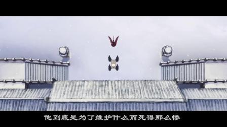 《狐妖小红娘:沐天城篇》定档预告