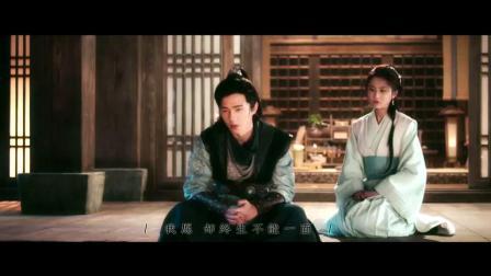 『 憾 』古装MV