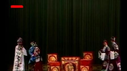 京剧【花田错】刘长瑜-刘学钦(1987)版