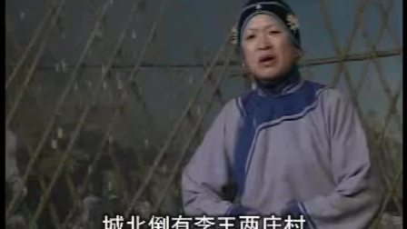 cjj民间小调-徐善云《王天保下苏州》01