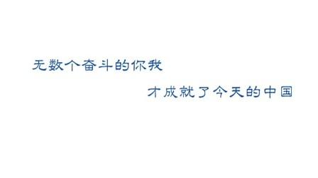 2020上海宝马展徐工官方直播