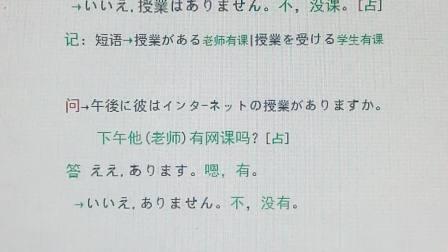 ☀52英语)52日语:序号13-A-29 *主-宾-谓=?
