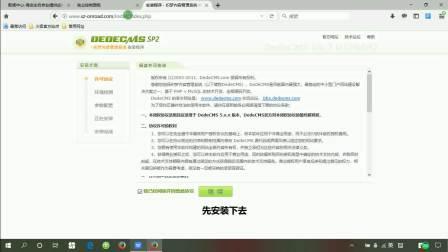 建设网站教程_如何建站_自己如何建站_哈尔滨网站建设_网站建设流程教程_合肥网页设计_