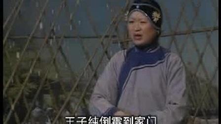 cjj民间小调-徐善云《王天保下苏州》02