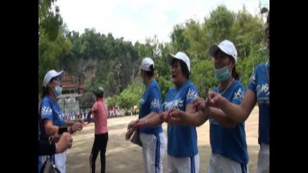 东成魅影:上部分,儋州市新州镇荣上村西门姐妹聚会旅游活动,2020年9月13日。