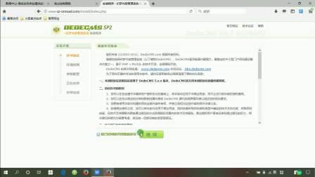 怎样制作动漫的网站_福州网站制作_自己怎么做网站_怎样做好网站运营_淘宝联盟如何建站_网站建设价格_
