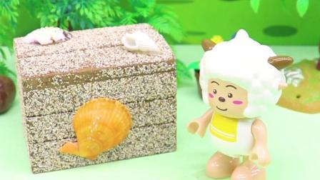 亲子有趣幼教动画,喜羊羊把糖果藏起来,可糖还是不见了