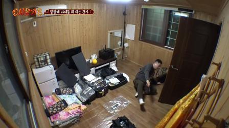 新西游8.E08.201127期 韩语中字
