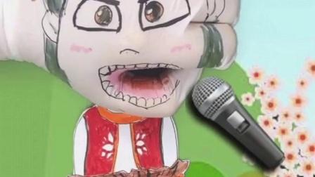 搞笑动漫:你能猜出哪吒在唱啥吗?