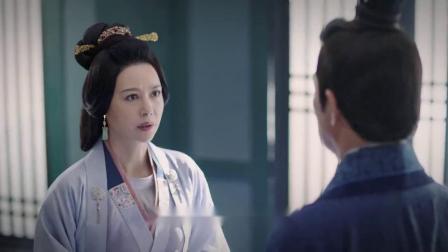 锦绣南歌:沈夫人得知女儿将要嫁到王府做侧妃,她很是生气!