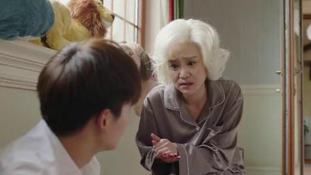 你是我的命中注定:奶奶希望孙子能站起来,安排好一切