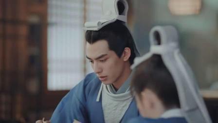 漂亮书生:风承骏收到情书,他觉得十分怪异!