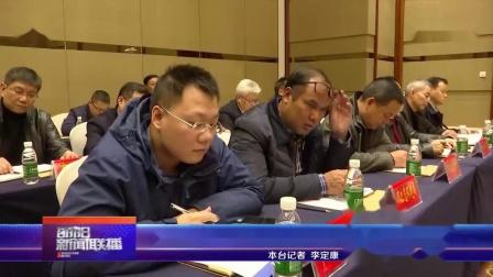 邵阳新闻联播2020年11月28日