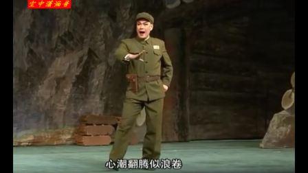 京剧【奇袭白虎团】刘建杰-孙卫安-宋昌林-郑少华-陈琛-杨洋等(2010版)