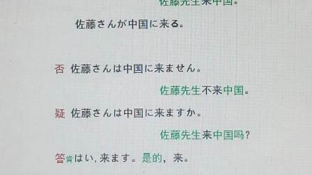 ☀52英语)52日语:序号13-B-04 *自~他~ =?