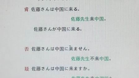 ☀52英语)52日语:序号13-B-05 *否: 敬~简~ =?