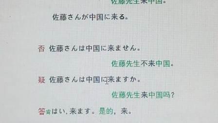 ☀52英语)52日语:序号13-B-06 *疑问=?