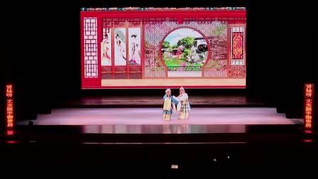 《2020金秋戏曲总汇演》(下集)武进戏迷票友协会主办 凤凰谷大剧院 索尼多机位拍摄 周建新拍摄制作 20201129